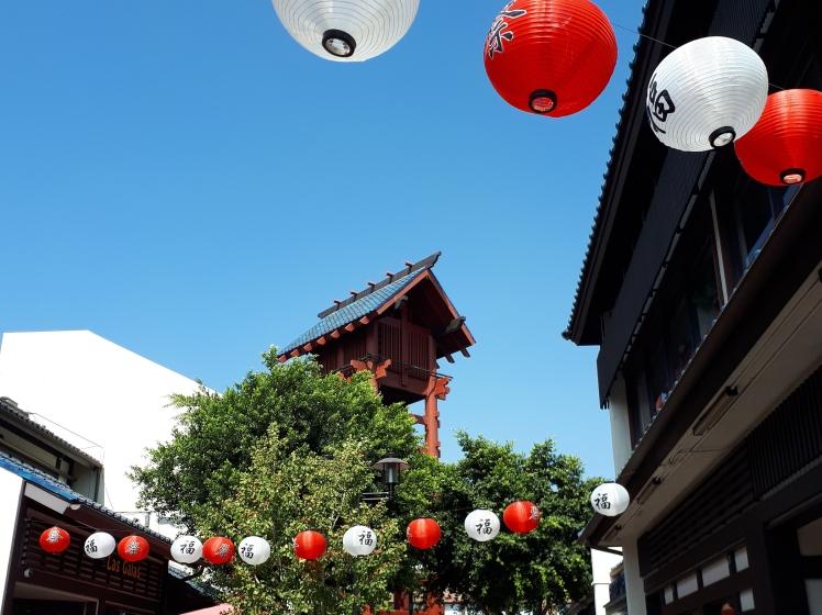 Japanese Plaza